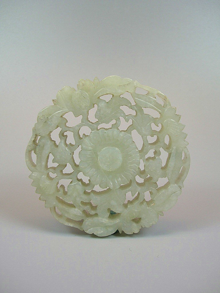 Ming Dynasty Carved Pale Celadon Jade Roundal