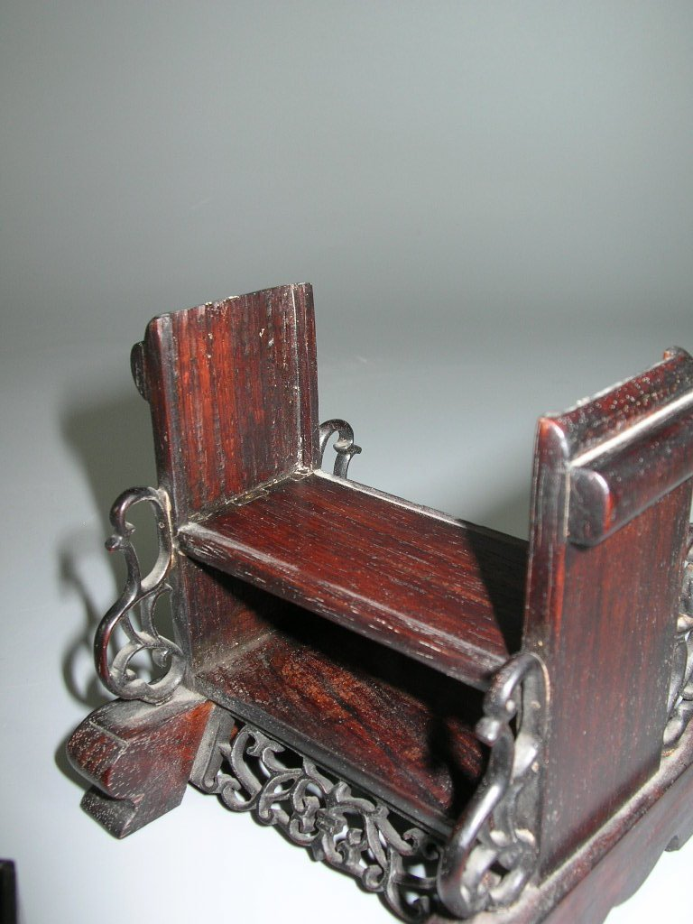 Ming Dynasty Jade Belt Plaque with Hongmu Display Stand - 10