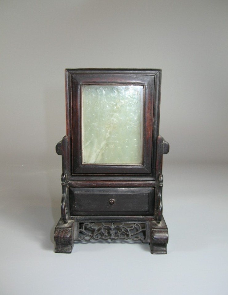Ming Dynasty Jade Belt Plaque with Hongmu Display Stand