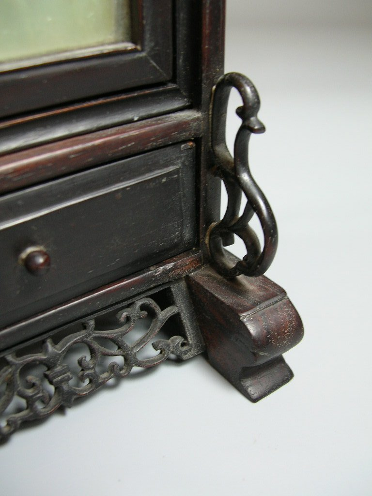 Ming Dynasty Jade Belt Plaque with Hongmu Display Stand - 3