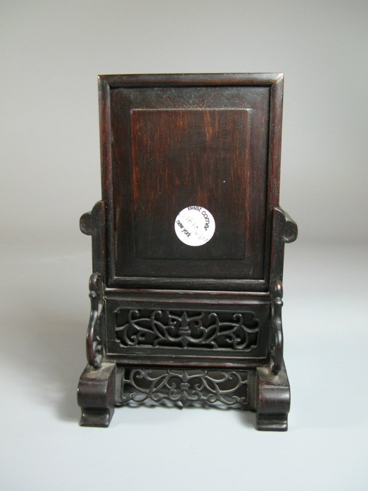 Ming Dynasty Jade Belt Plaque with Hongmu Display Stand - 5