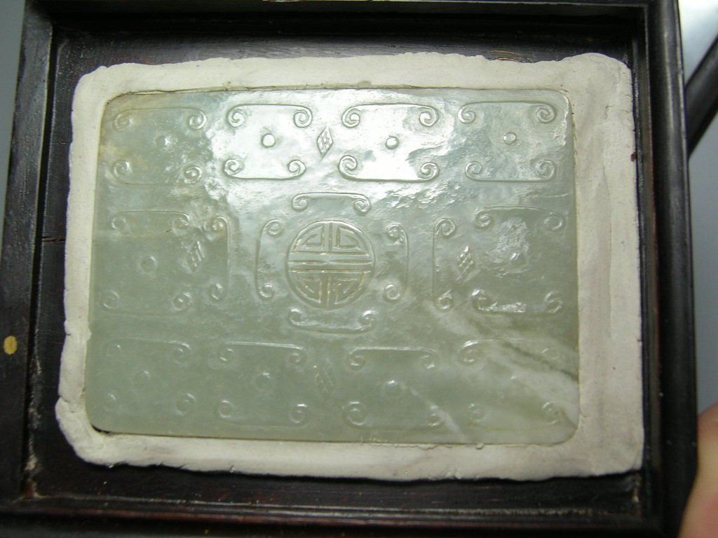 Ming Dynasty Jade Belt Plaque with Hongmu Display Stand - 7