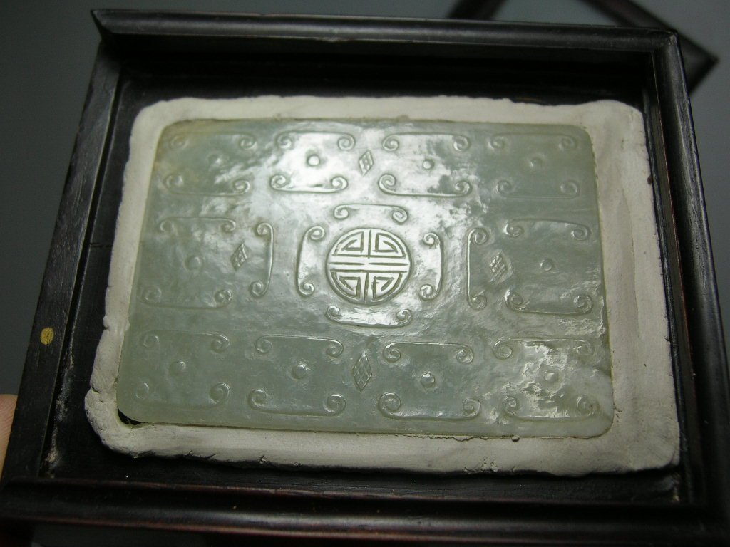 Ming Dynasty Jade Belt Plaque with Hongmu Display Stand - 8