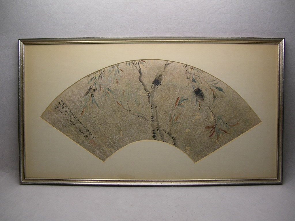 Classical Chinese Fan Painting Cicada Qing Dynasty