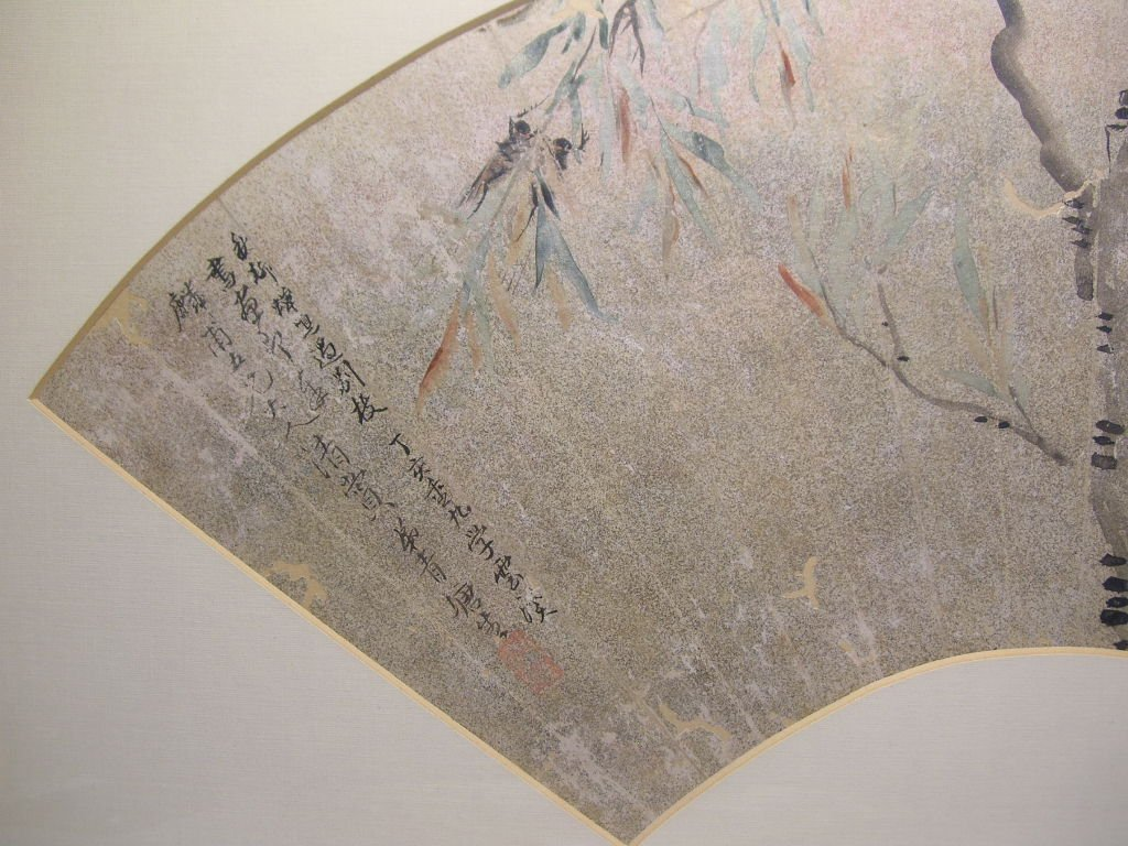 Classical Chinese Fan Painting Cicada Qing Dynasty - 6