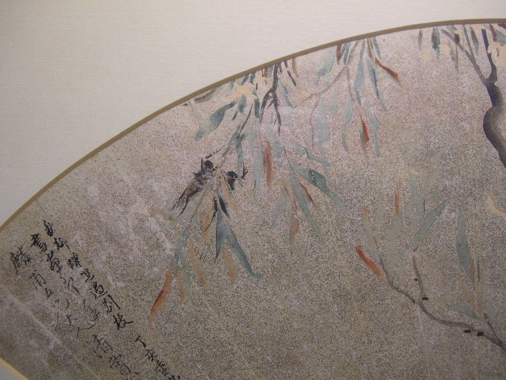 Classical Chinese Fan Painting Cicada Qing Dynasty - 8