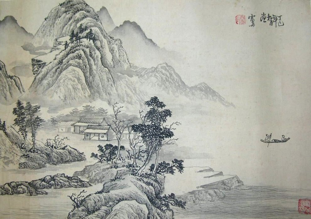 Antique Chinese Painting Leaf Landscape