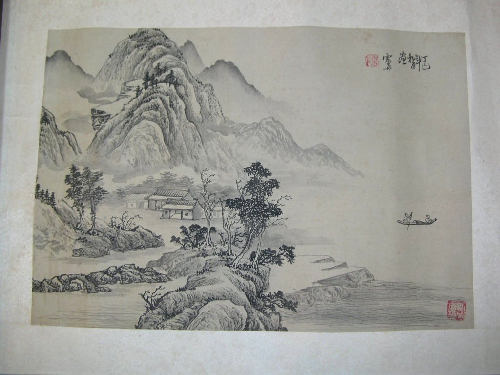 Antique Chinese Painting Leaf Landscape - 3