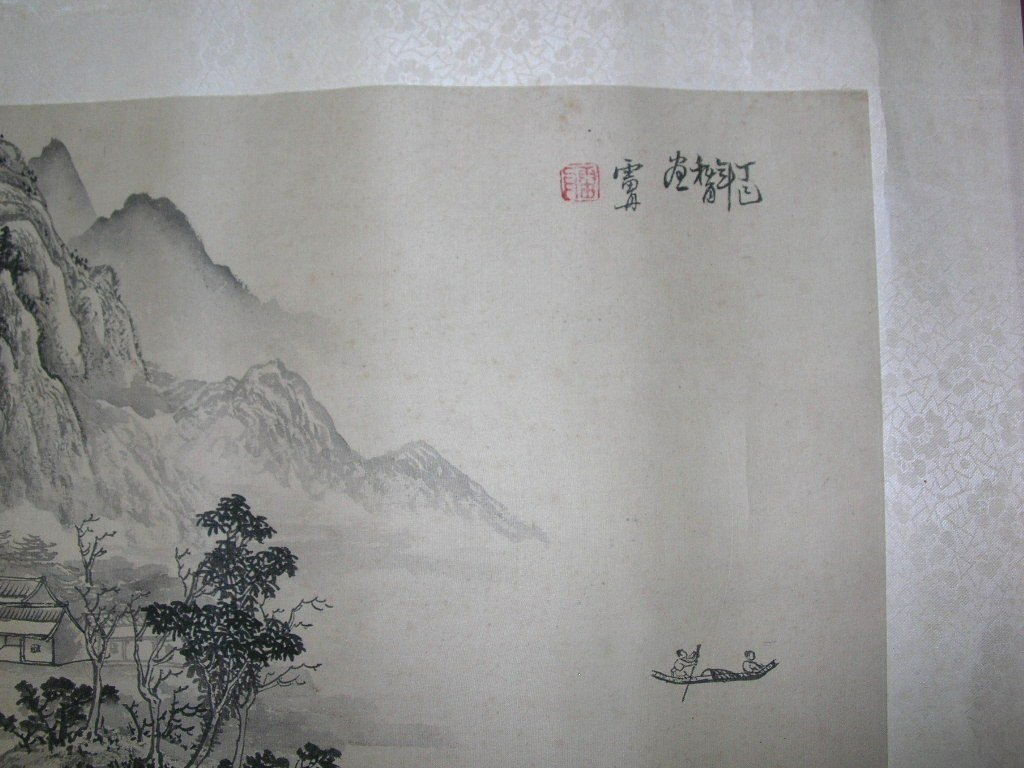 Antique Chinese Painting Leaf Landscape - 5