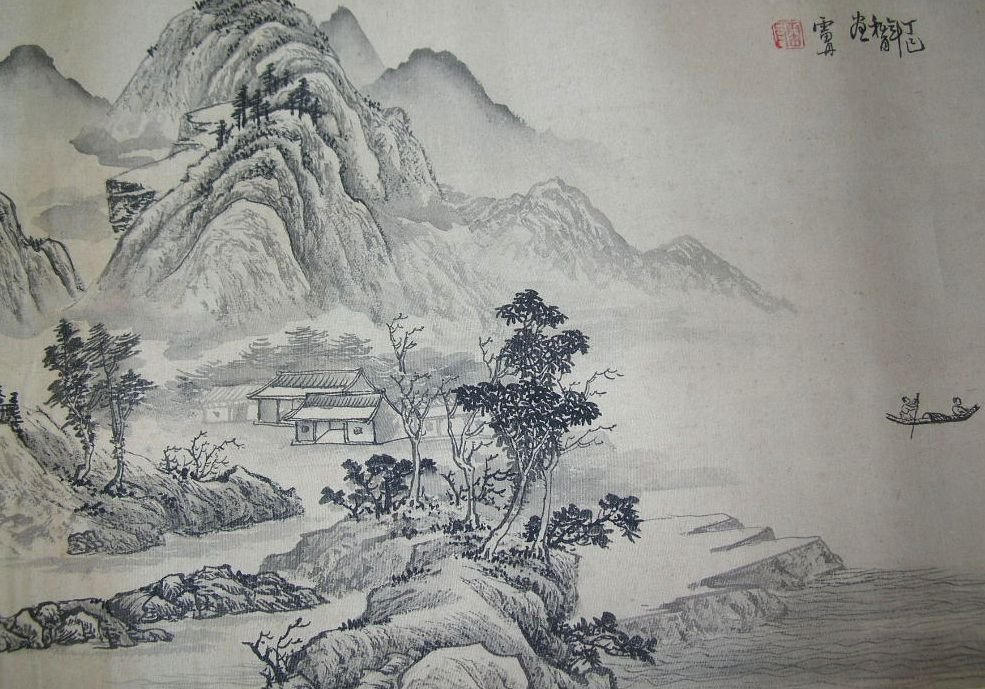 Antique Chinese Painting Leaf Landscape - 6