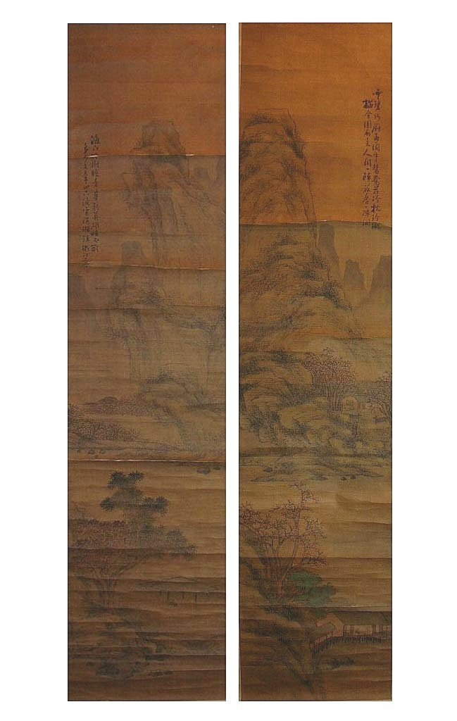 Set of Two Antique Chinese Hanging Scroll Landscape