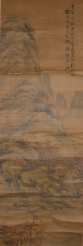 Set of Two Antique Chinese Hanging Scroll Landscape - 3