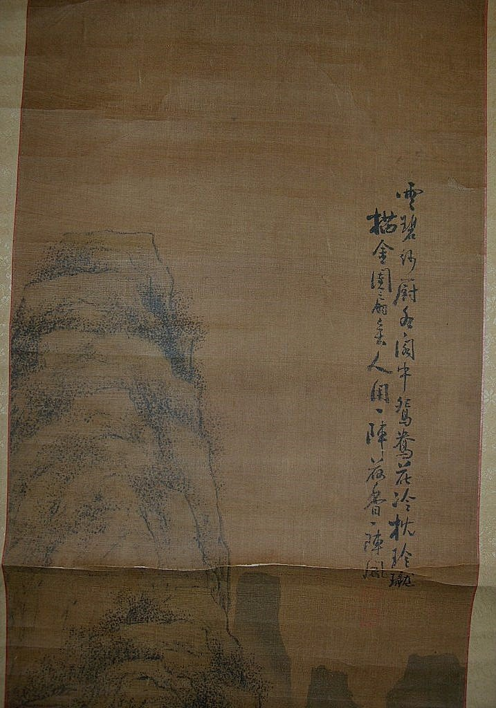 Set of Two Antique Chinese Hanging Scroll Landscape - 4