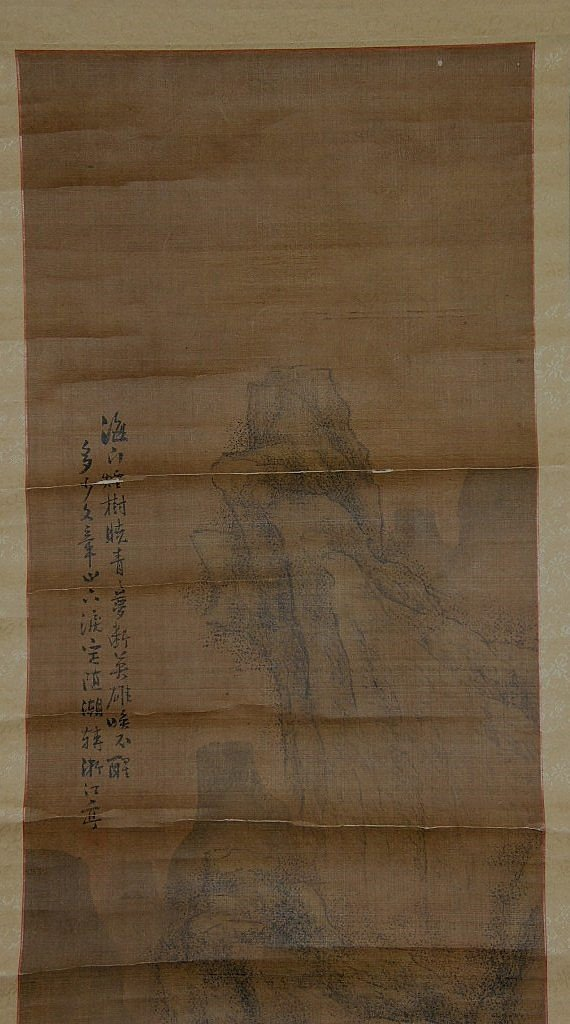 Set of Two Antique Chinese Hanging Scroll Landscape - 6