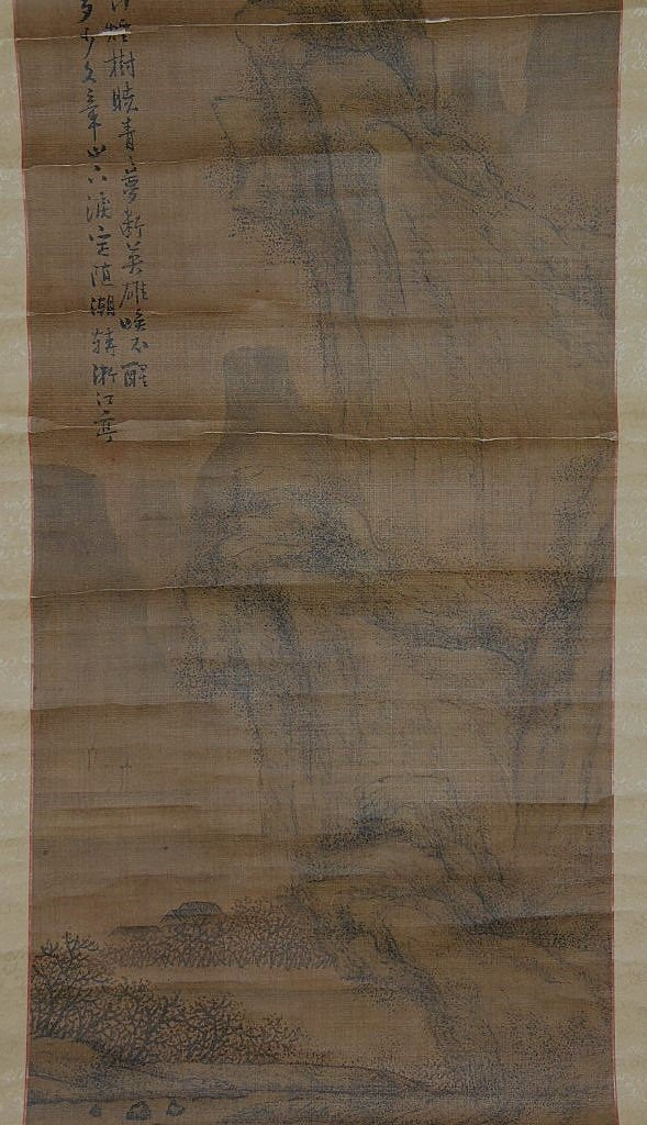 Set of Two Antique Chinese Hanging Scroll Landscape - 7