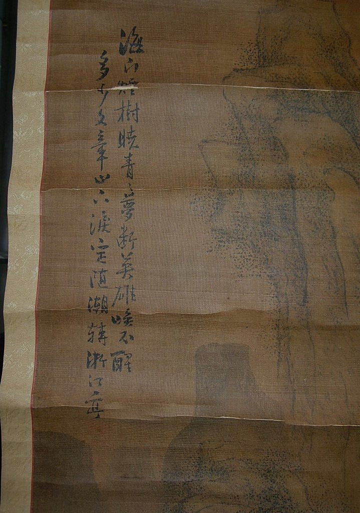 Set of Two Antique Chinese Hanging Scroll Landscape - 9