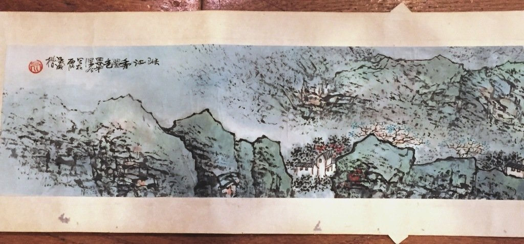 Wu Chengkai Landscape Hand Scroll Watercolor Painting - 3