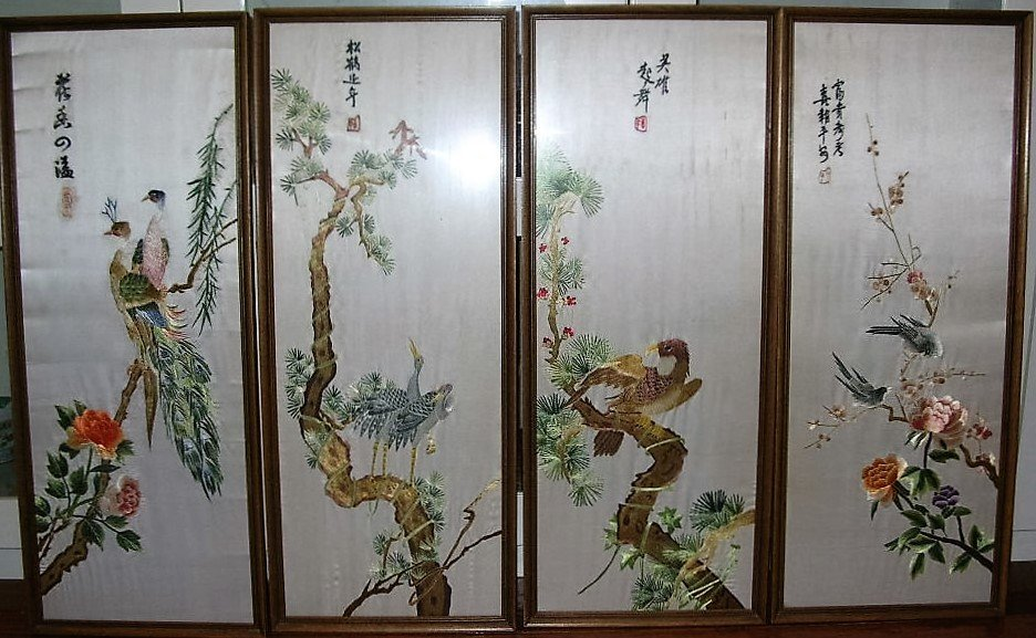 Set of Four Vintage Chinese Silk Embroidery Panels
