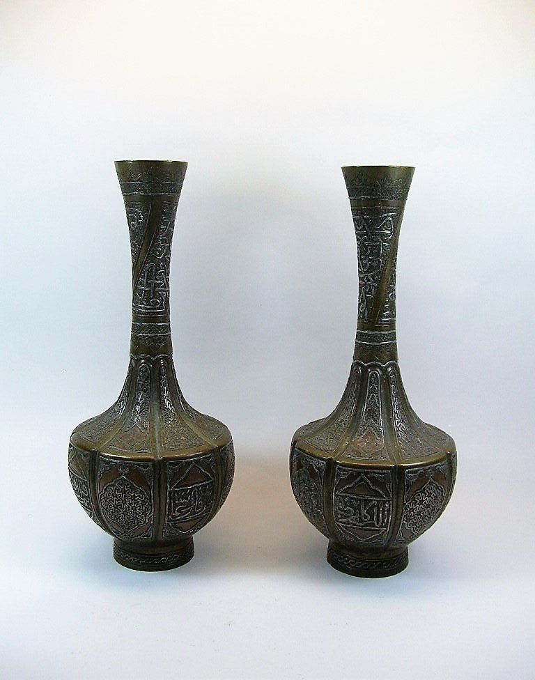 Unusual Pair of Islamic Middle East Syrian Bronze Vases