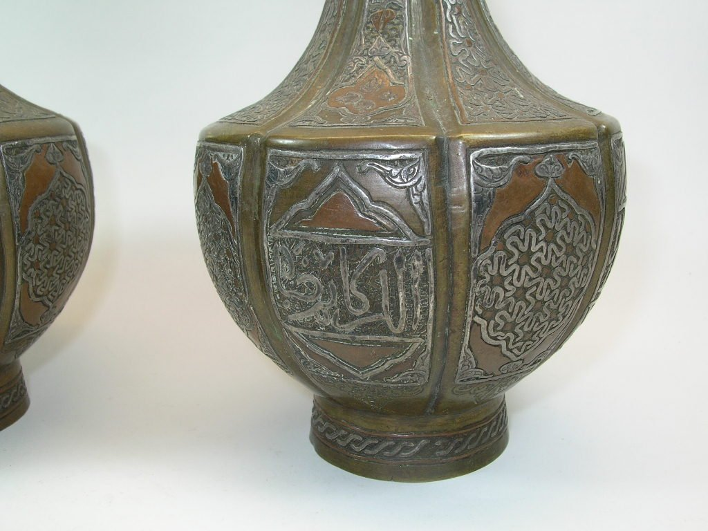 Unusual Pair of Islamic Middle East Syrian Bronze Vases - 4