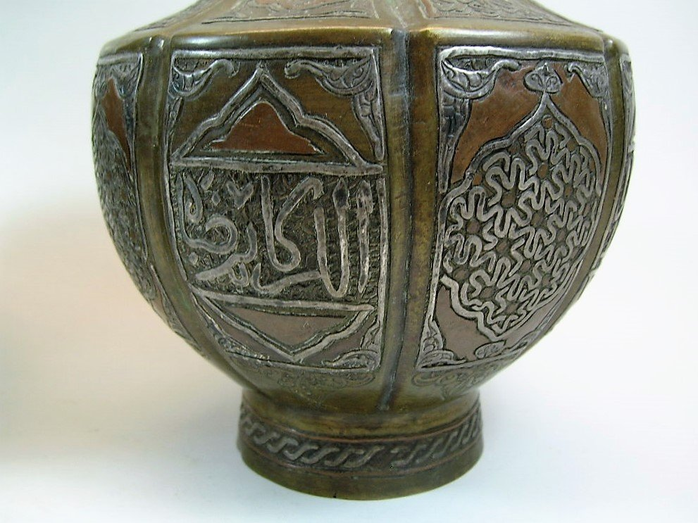 Unusual Pair of Islamic Middle East Syrian Bronze Vases - 5