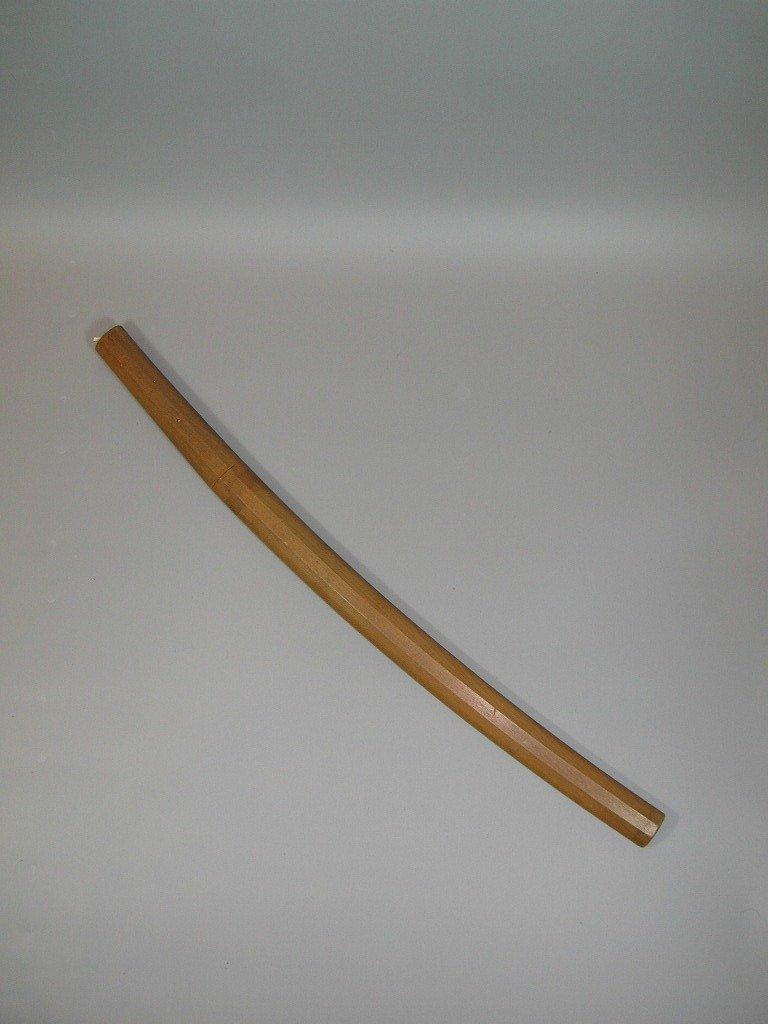 Rare Samurai Sword Wakizashi Signed Fujiwara Masahiro - 10