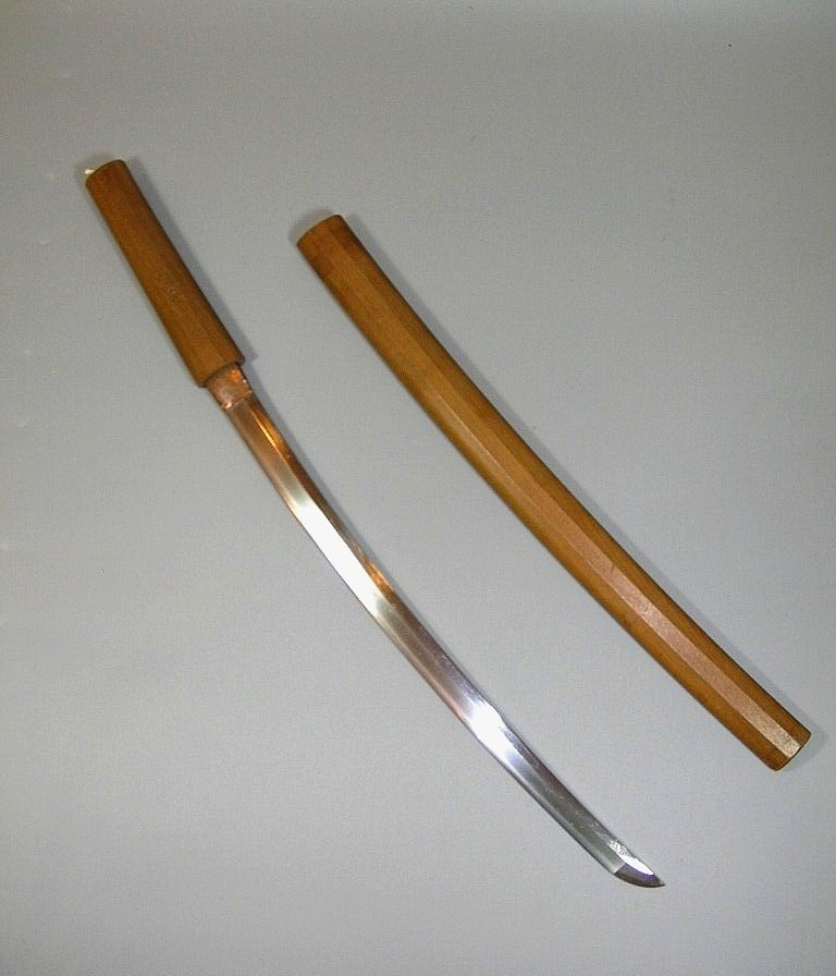 Rare Samurai Sword Wakizashi Signed Fujiwara Masahiro
