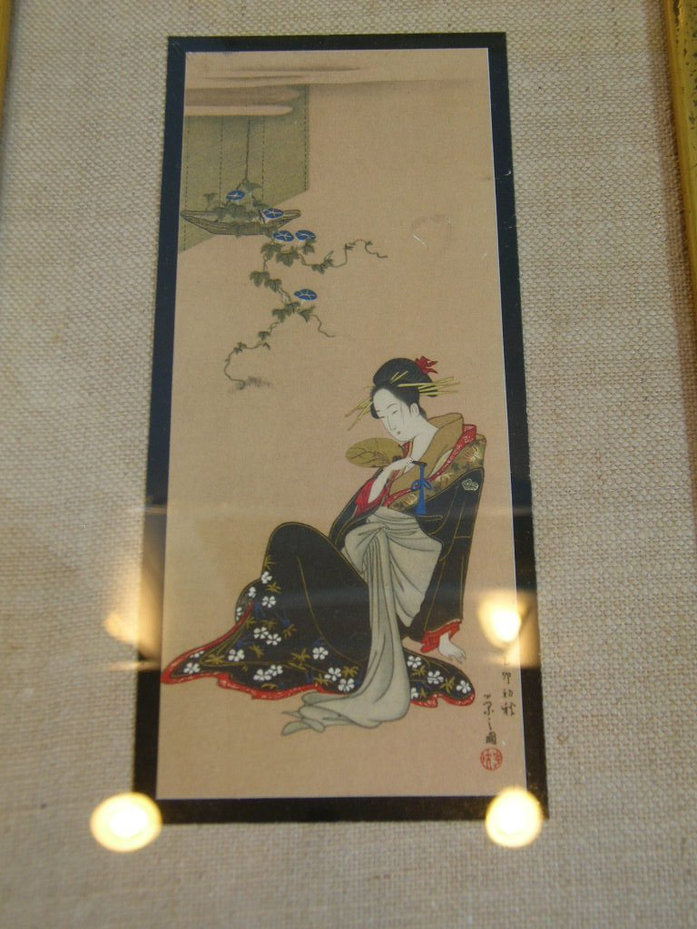 Group of Old Chinese and Japanese Paintings - 5