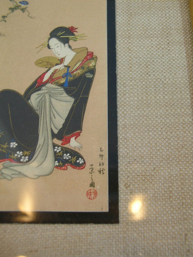 Group of Old Chinese and Japanese Paintings - 6