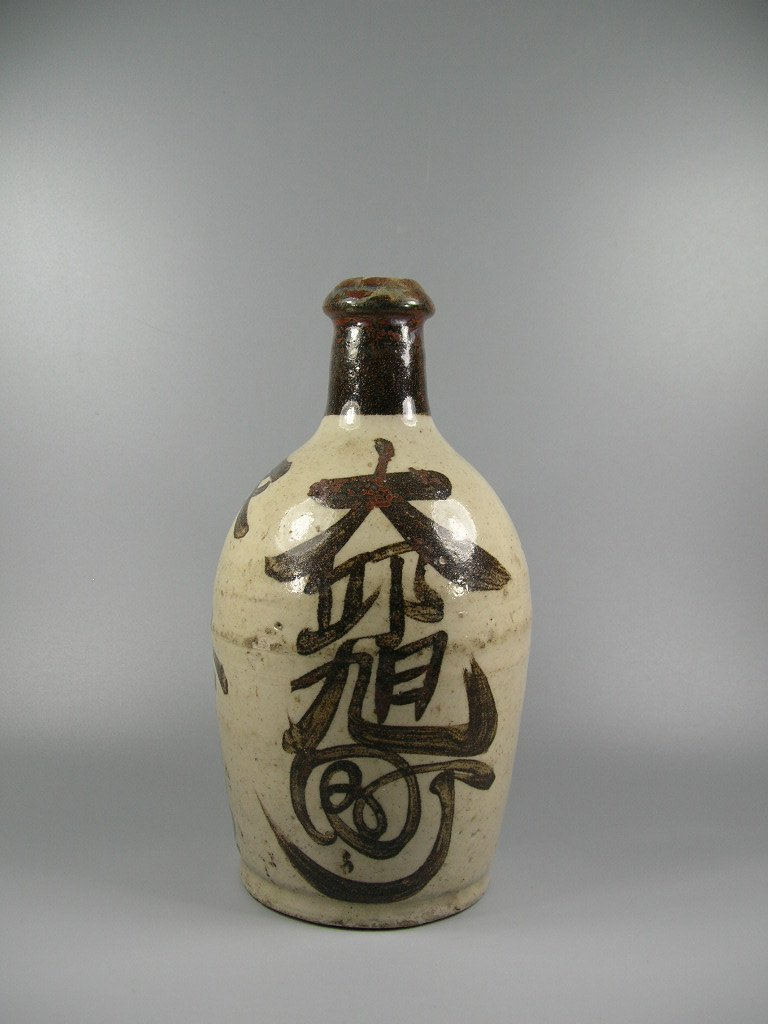 Antique Japanese Ceramic Sake Bottle