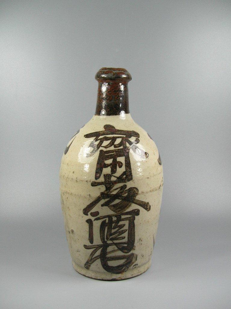 Antique Japanese Ceramic Sake Bottle - 2