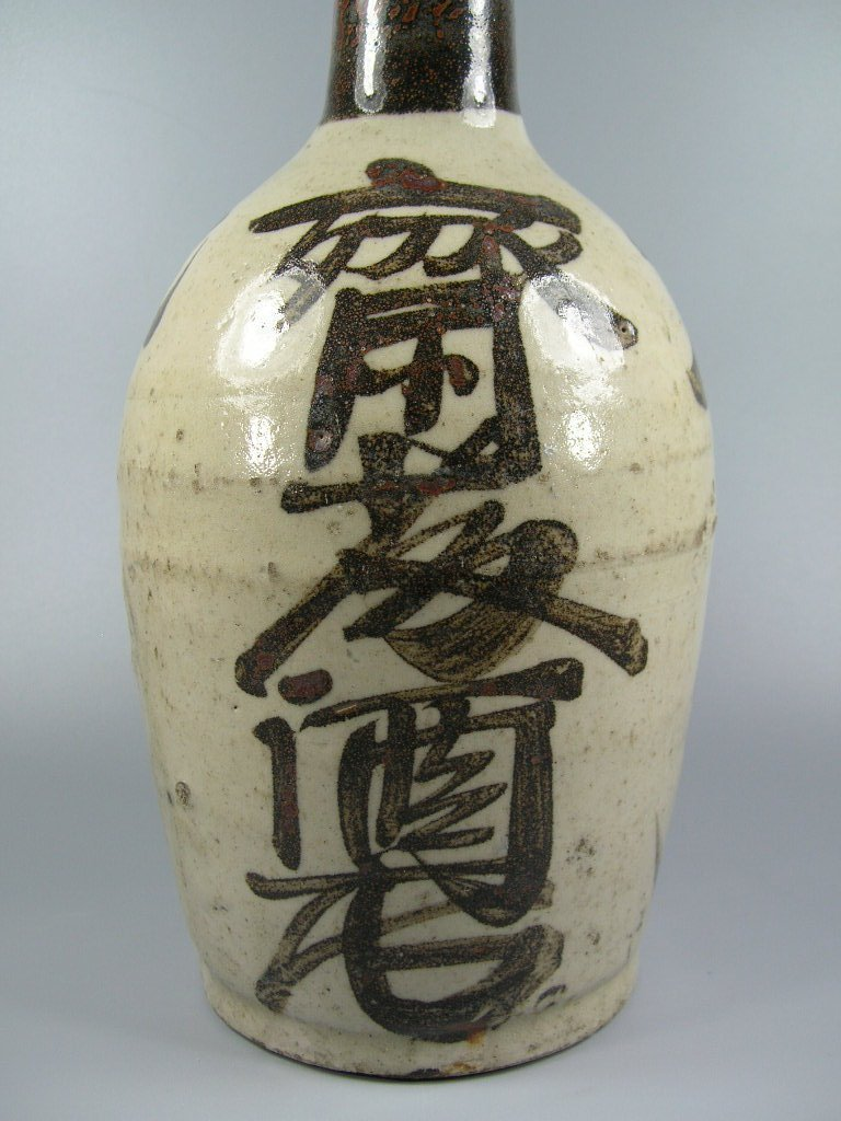 Antique Japanese Ceramic Sake Bottle - 3