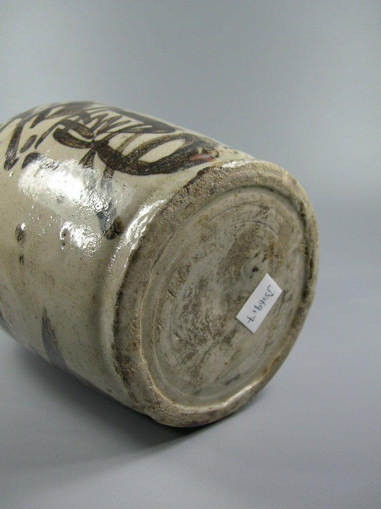 Antique Japanese Ceramic Sake Bottle - 8