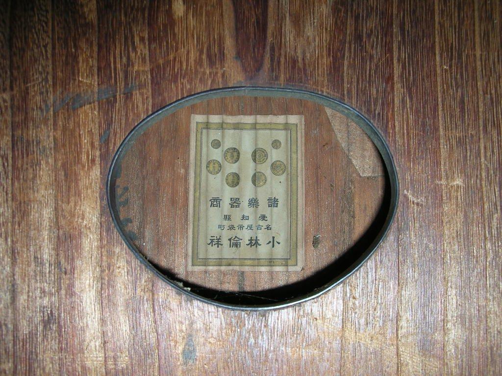 Antique Japanese 13-String Koto Guzheng - 8