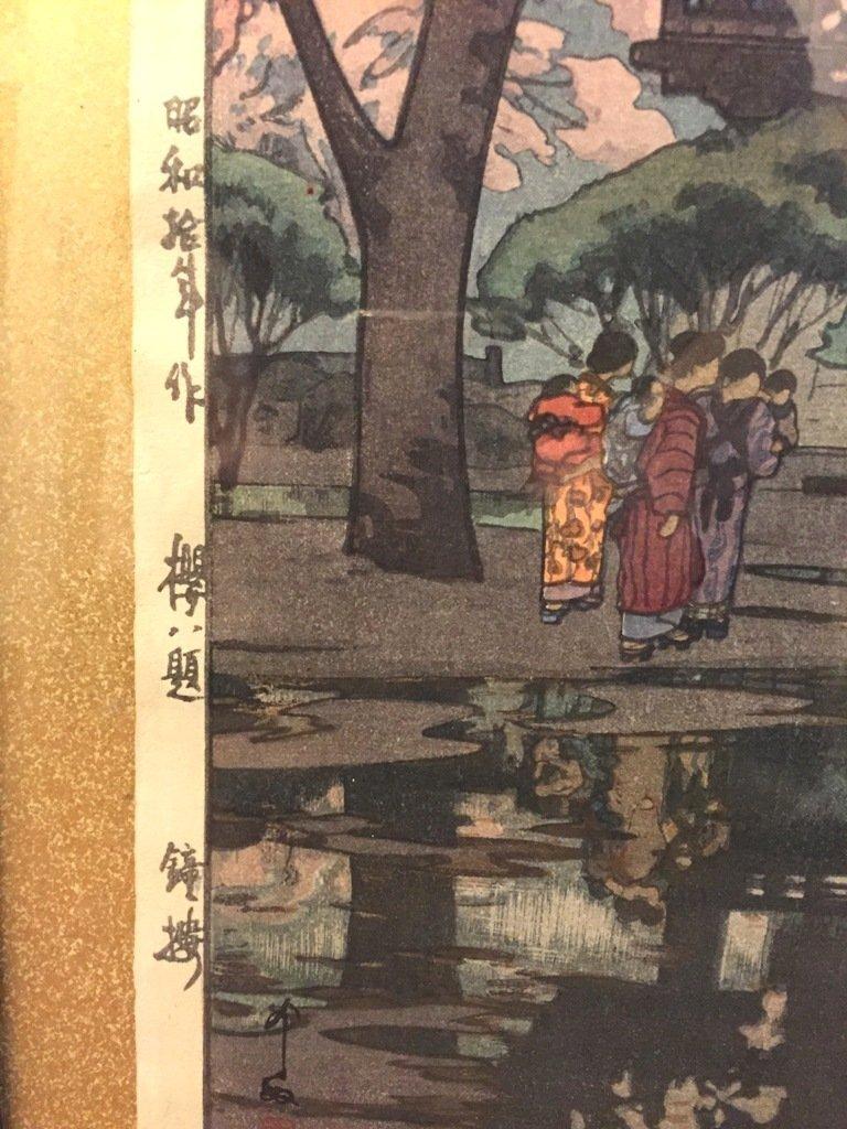 Pair of Unusual Japanese Woodblock Prints Hiroshi - 3