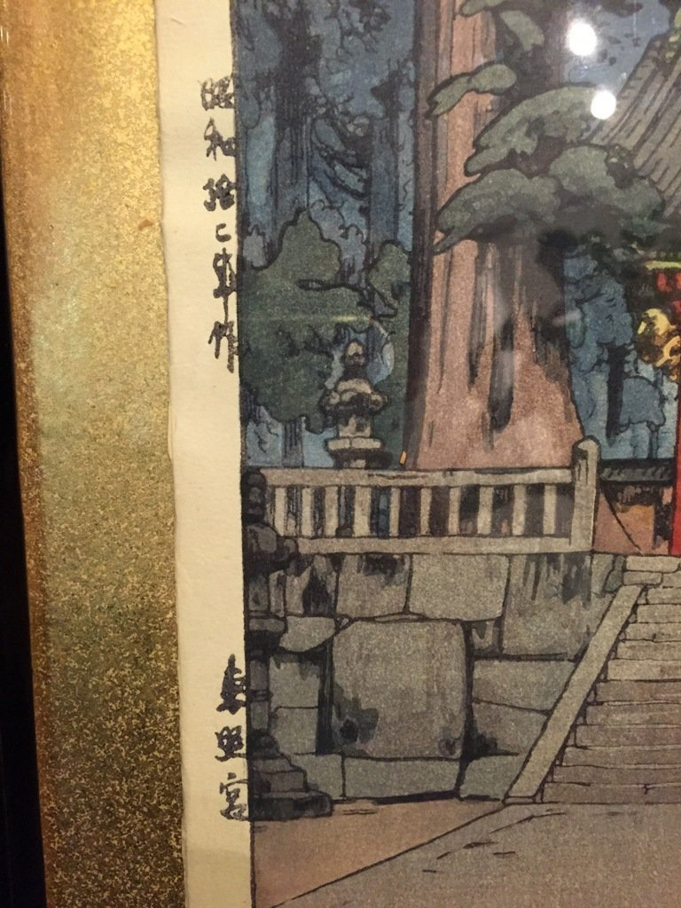 Pair of Unusual Japanese Woodblock Prints Hiroshi - 6