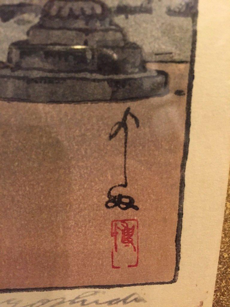 Pair of Unusual Japanese Woodblock Prints Hiroshi - 7