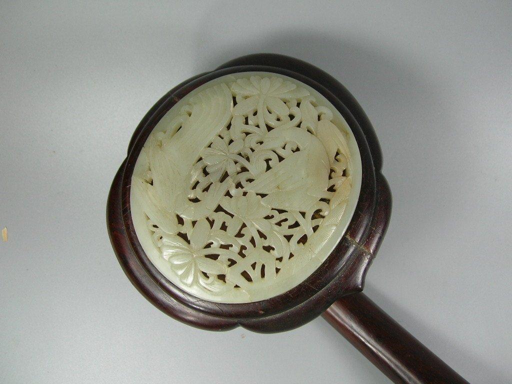 Antique Hongmu Ruyi Scepter with Jade Inlays - 2