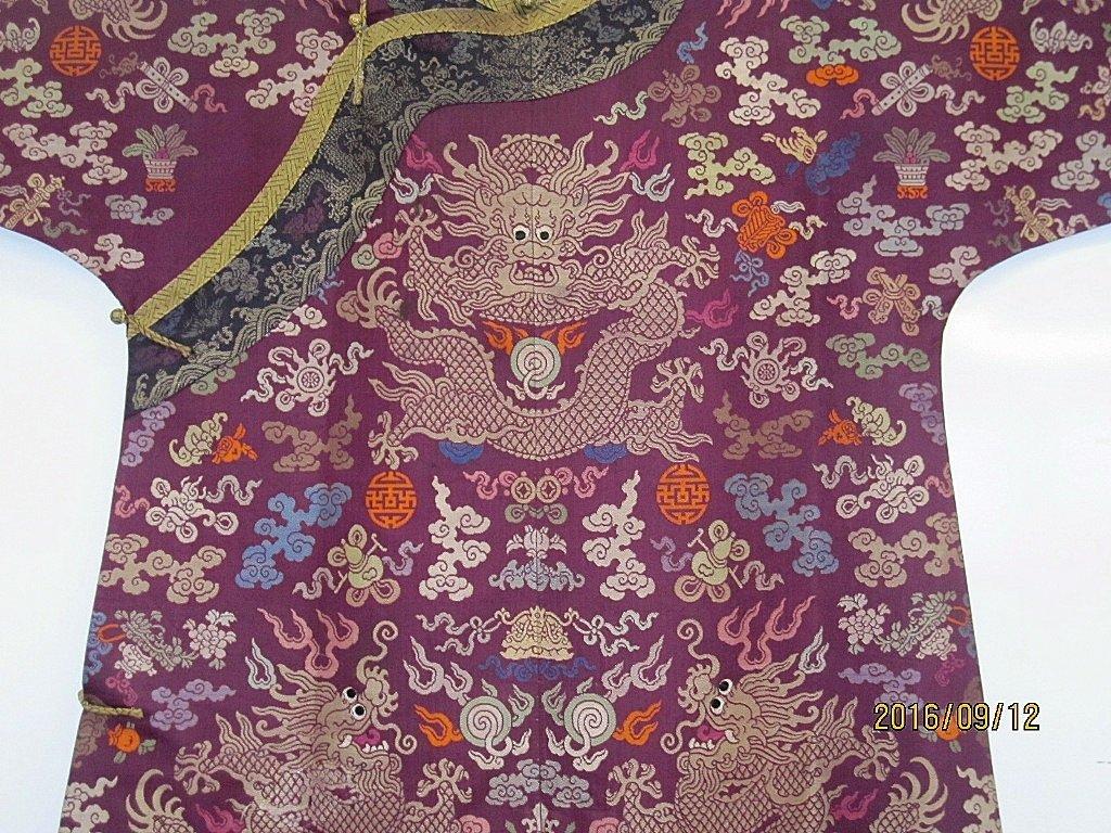 Imperial Purple Brocade Dragon Robe Jifu Late Qing Dy - 2