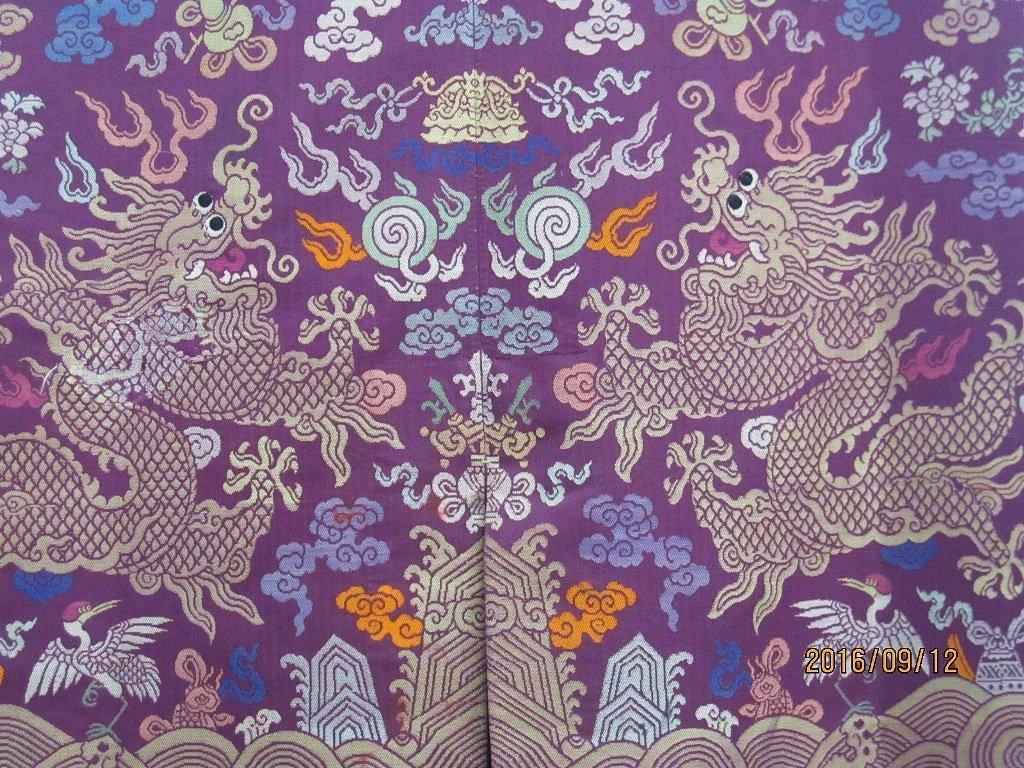 Imperial Purple Brocade Dragon Robe Jifu Late Qing Dy - 3