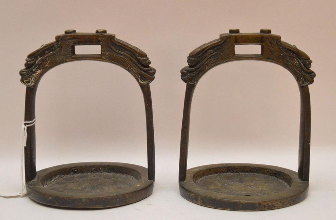 """Pair Early Chinese Bronze Stirrups.  Ht. 6 3/4"""""""