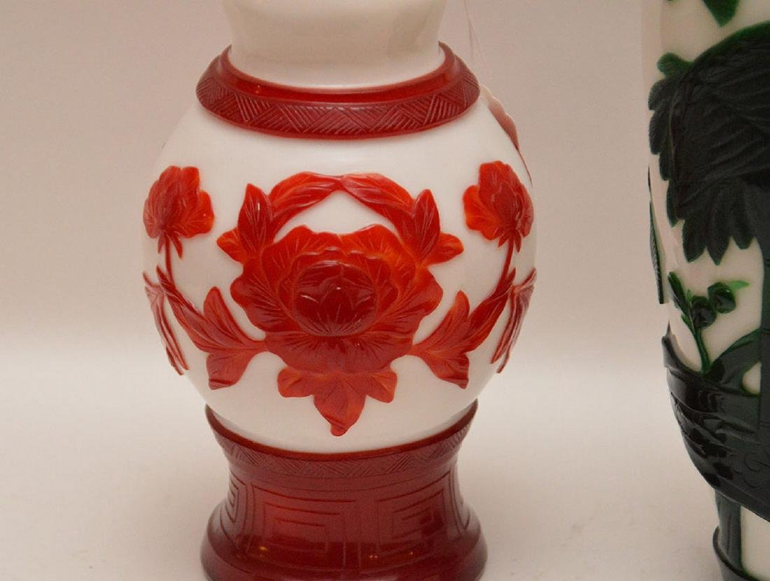 Lot 3 Peeking Glass Vases.  Pair Red and White Ht. 9 - 2