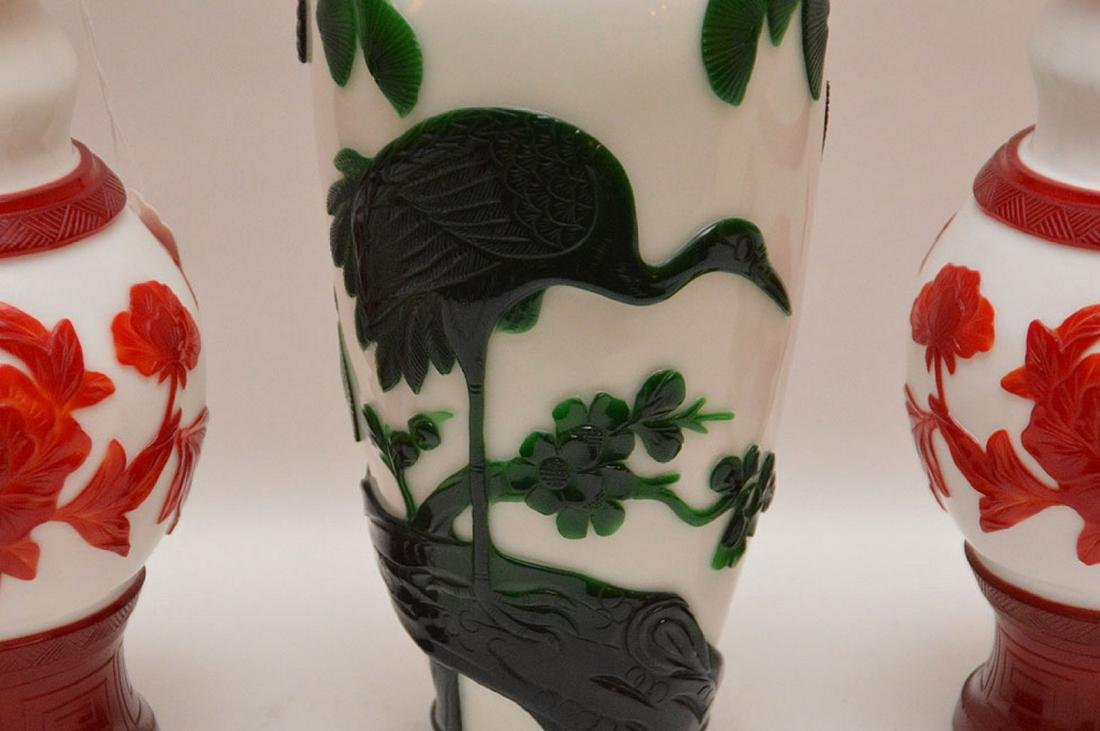Lot 3 Peeking Glass Vases.  Pair Red and White Ht. 9 - 3