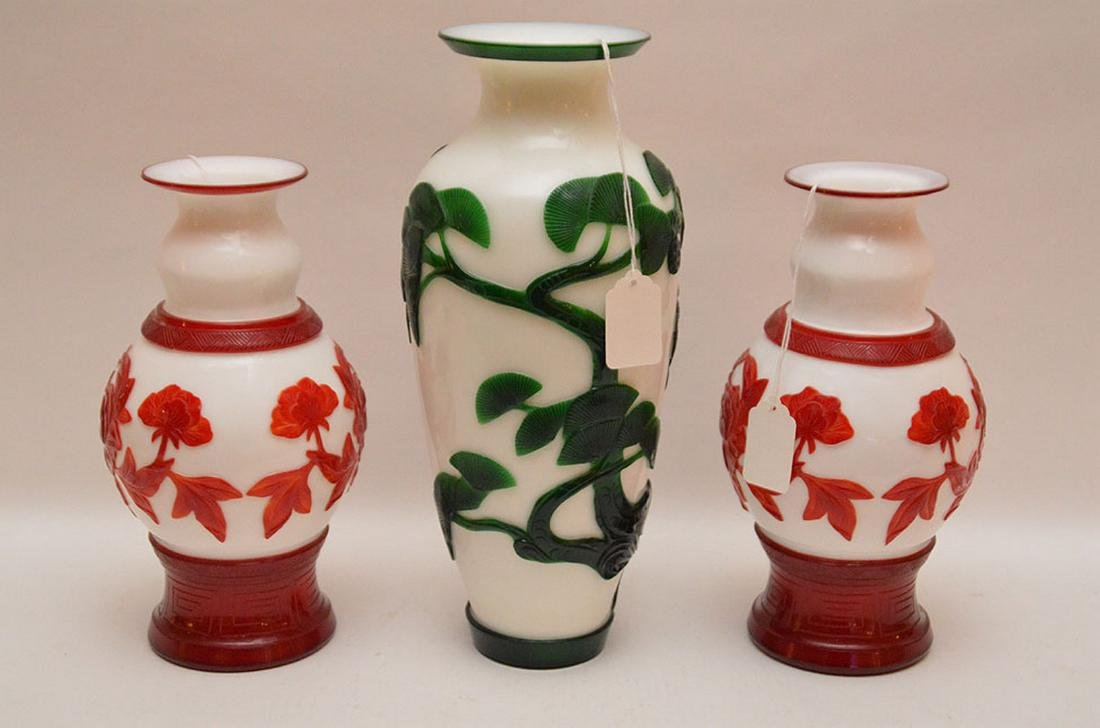 Lot 3 Peeking Glass Vases.  Pair Red and White Ht. 9 - 4
