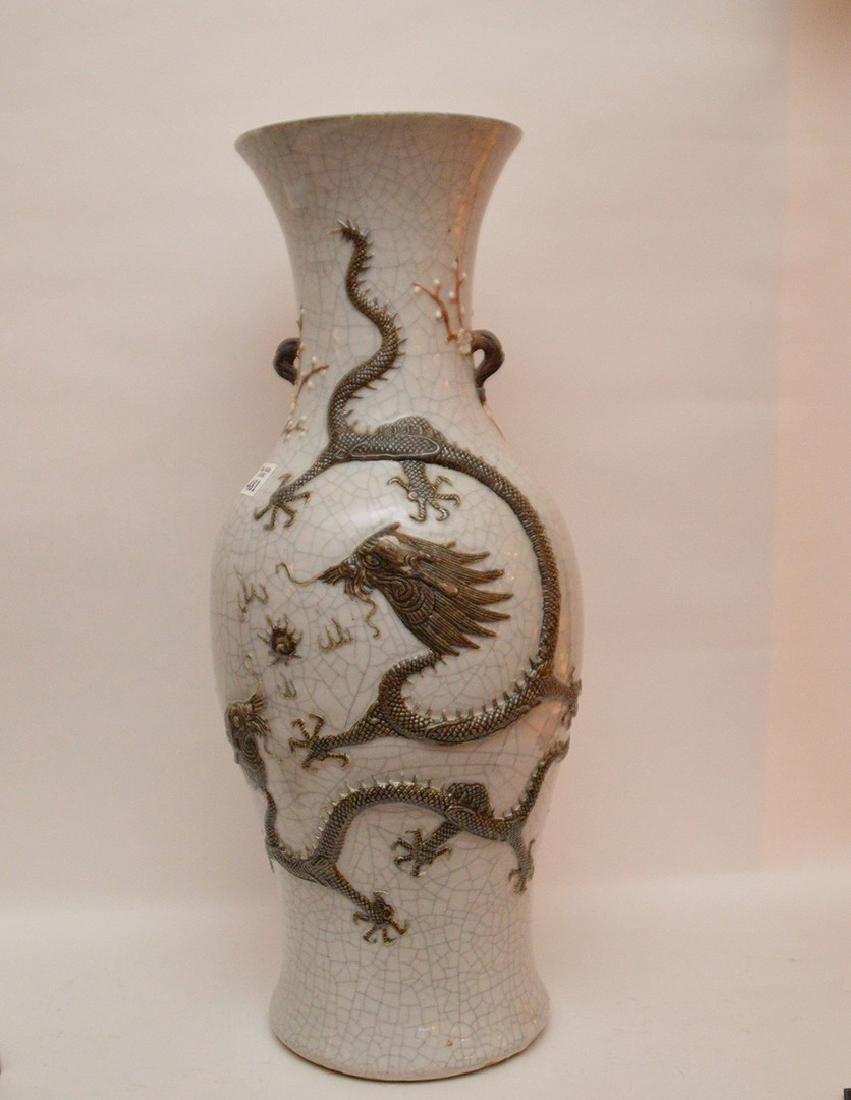 """Large dragon vase, 24""""h"""
