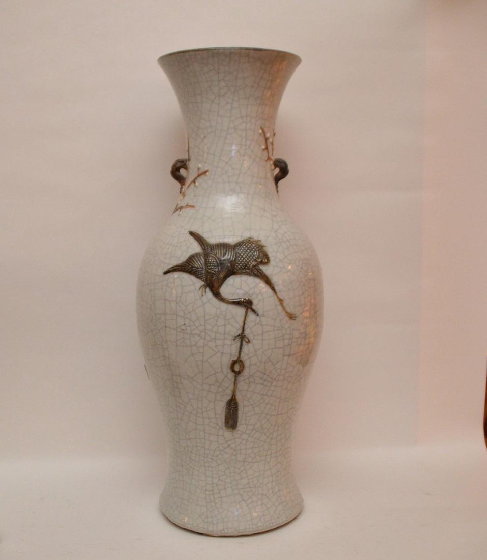 """Large dragon vase, 24""""h - 4"""