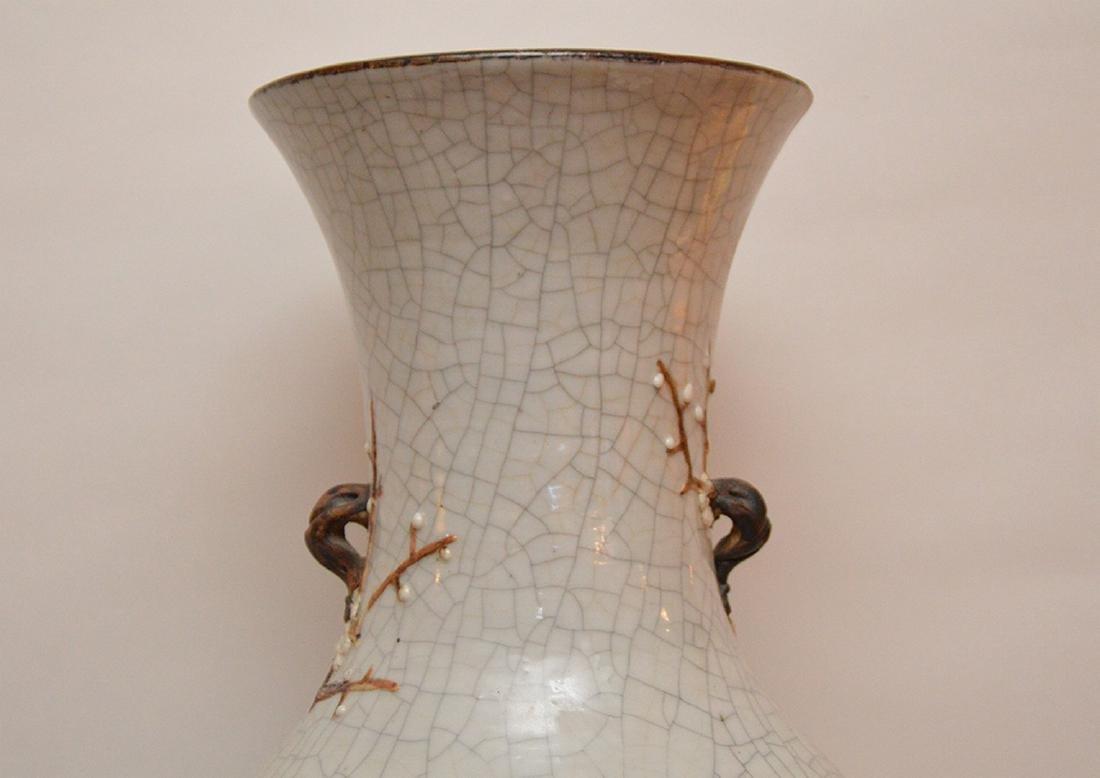 """Large dragon vase, 24""""h - 6"""