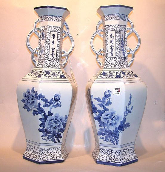 12: Pr. of large blue & white chinoiserie style, double