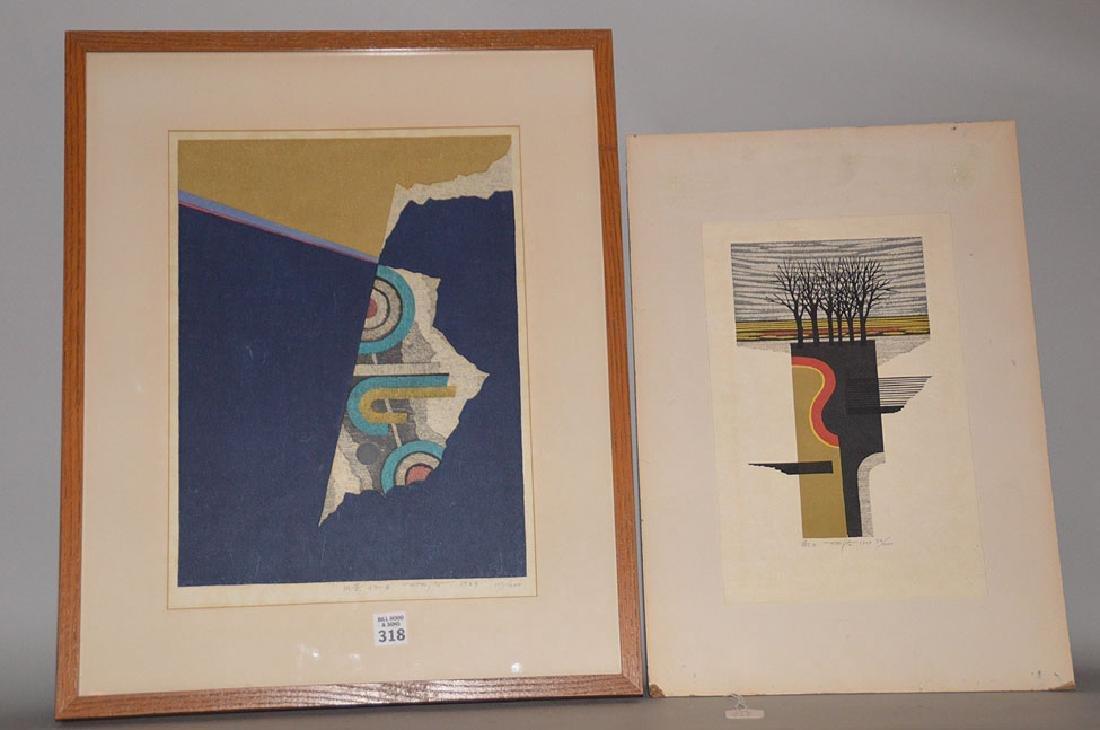 2 pieces : Fumio Fujita (JAPANESE, 1933) signed &