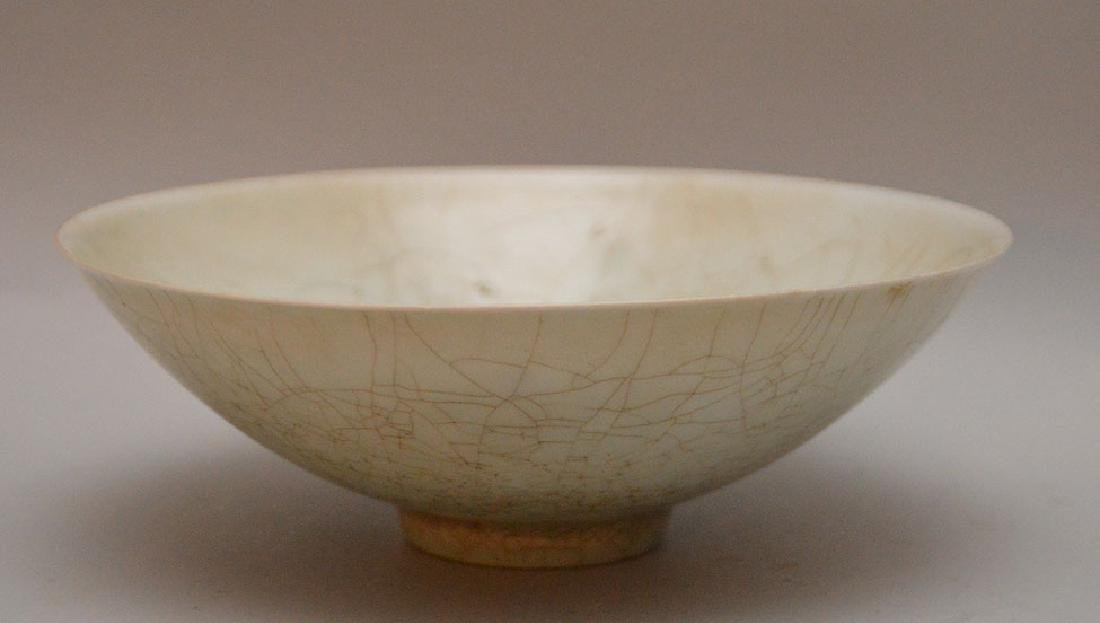 """Chinese Porcelain Bowl with crackle finish, 2 5/8""""h x 5"""